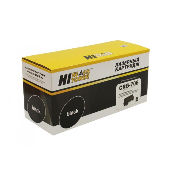 Картридж №706 для принтера Canon i-SENSYS MF-6530/MF6550, 5K