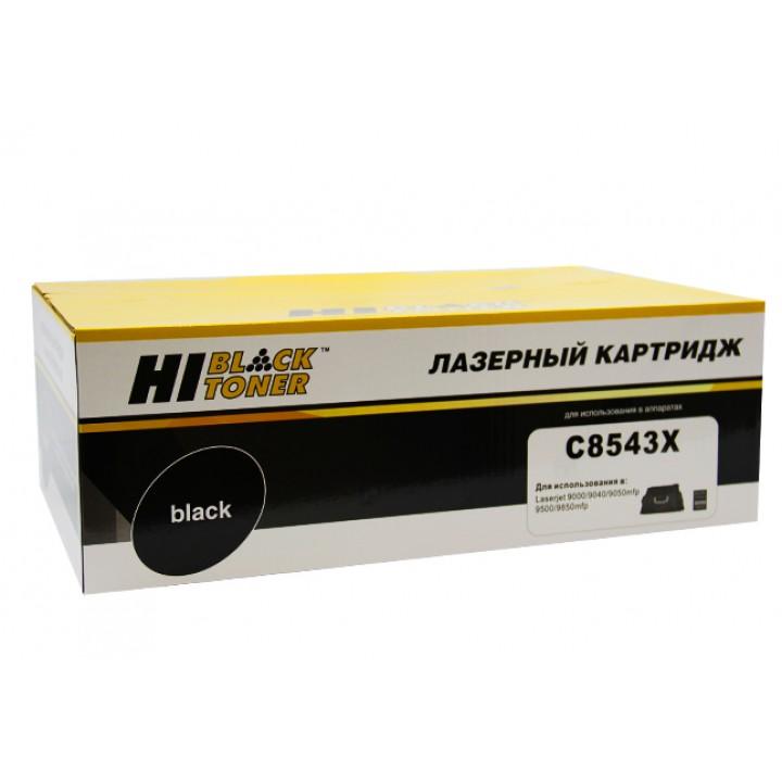 Картридж C8543X для принтера HP LJ 9000/9000MFP/9040N/9040MFP/9050, Восстанов., 30K