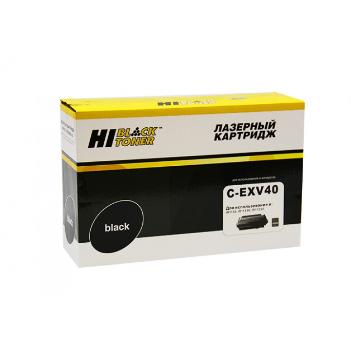 Картридж C-EXV40 для принтера Canon iR-1133/1133A/1133if, 6K HI-BLACK C-EXV40