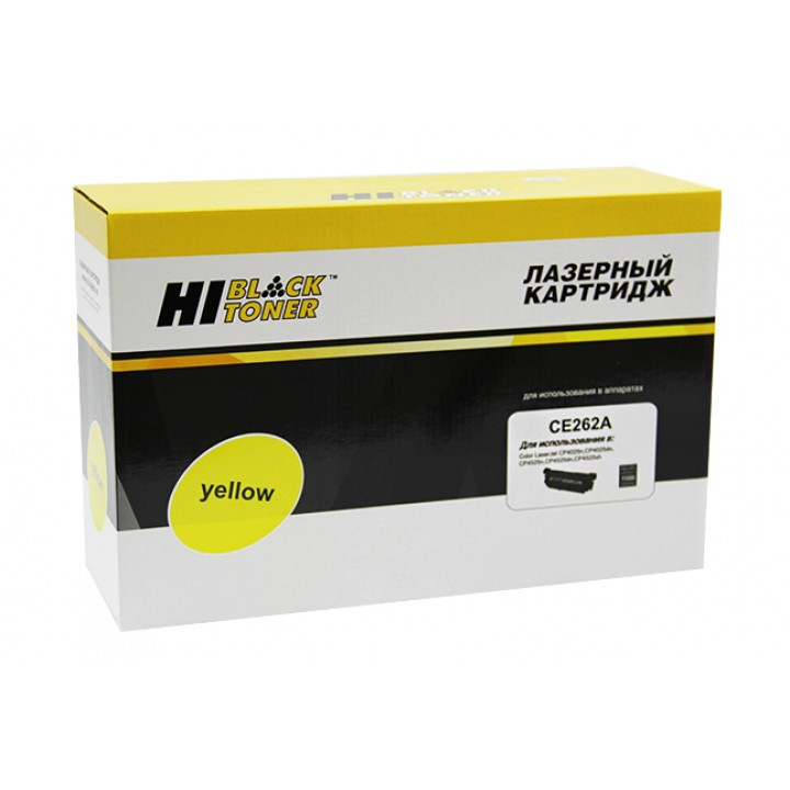 Картридж CE262A для принтера HP CLJ CP4025/4525, Восстановленный, Y, 11K