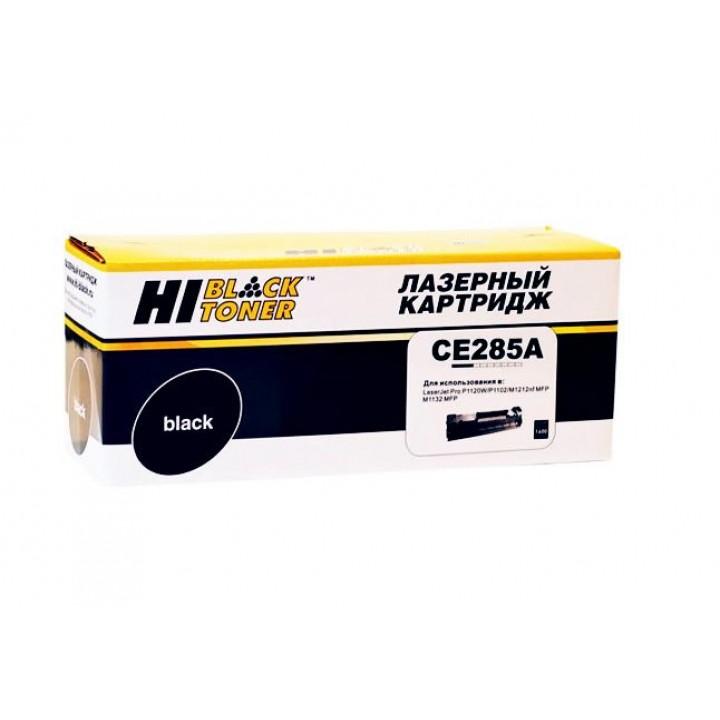 Картридж CE285A для принтера HP LJ Pro P1102/P1120W/M1212nf/M1132MFP/Canon 725, 1,6K HI-BLACK CE285A