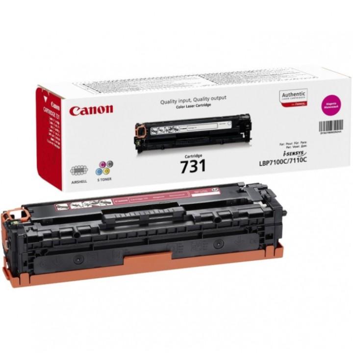 Заправка картриджа CANON 731 i-SENSYS LBP 7100