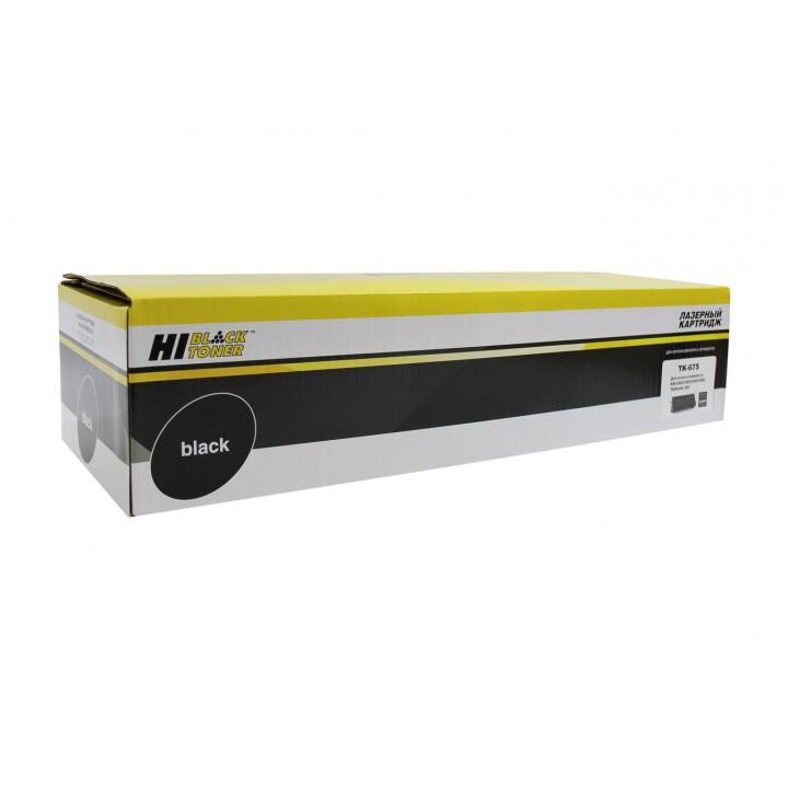 Тонер-Картридж TK-675 для принтера Kyocera-Mita KM-2540/2560/3040/3060, 20K